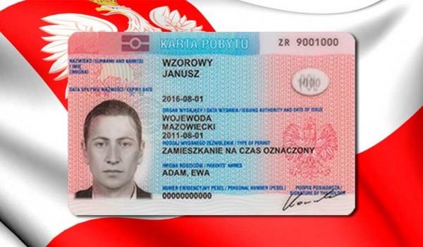 75 000 белорусов получили польский вид на жительство в 2015 году