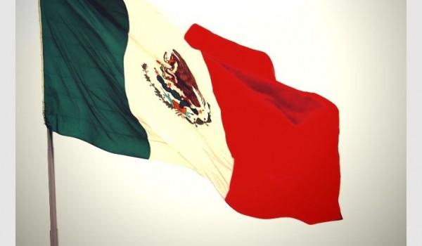 По Шенгенской визе в Мексику!