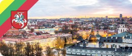 Виза в Литву «Туристическая 2». Мультишенген на 2 года при наличии хорошей визовой истории