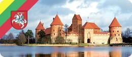 Виза в Литву «Туристическая 1». Мультишенген на 6 месяцев в «чистый паспорт». Минимум документов
