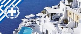 """Виза в Грецию """"Туристическая"""" Мультишенген без визовой истории на срок от полугода до 5 лет."""
