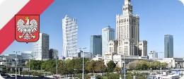 Виза в Польшу «Туристическая». Мультишенген на 2 года, если уже была «Туристическая» виза